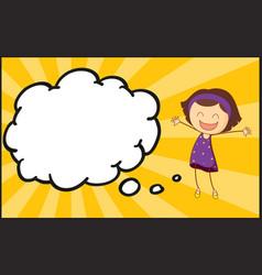 girl with speech balloon vector image