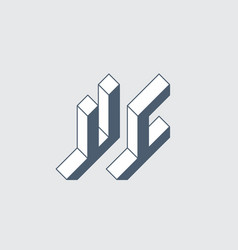 Uc - monogram or logotype isometric 3d font for vector