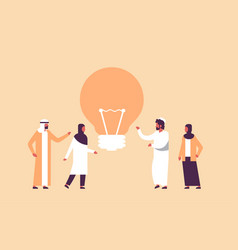 arabian people group standing light lamp new idea vector image