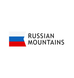 logotype template for tours to russian caucasian vector image
