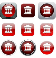 Exchange red app icons vector image vector image