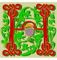 decorative letter H vector image