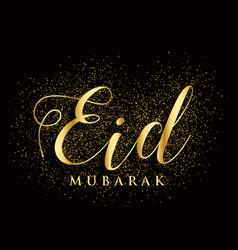 golden eid mubarak text with glitter effect vector image vector image