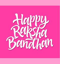 happy raksha bandhan - hand drawn brush pen vector image