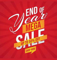 Set new year mega sale banner for advertising vector
