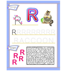 Worksheet for kids with letter r for study vector