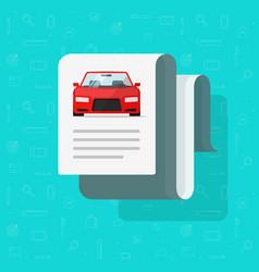 car document text flat vector image
