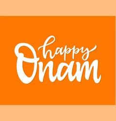 happy onam- hand drawn brush pen lettering vector image