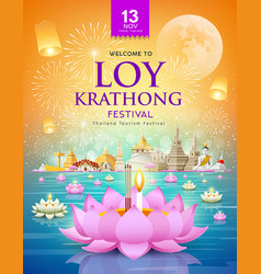 Loy krathong festival travel thailand poster vector