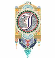 royal letter J vector image vector image