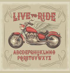 a red vintage font vector image