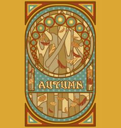 autumn banner in art nouveau style vector image