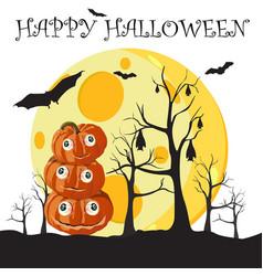 happy halloween invitation card for holidays vector image