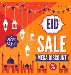 ramadan kareem sale banner discount vector image