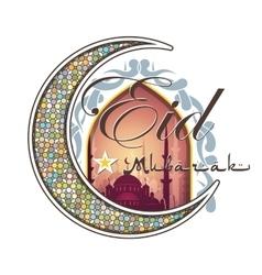 Eid Al Fitr greeting card vector image