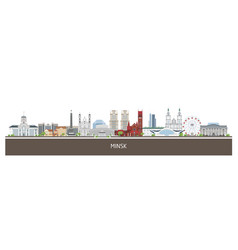 background with minsk city buildings and place vector image