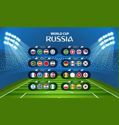 World football championship groups football vector