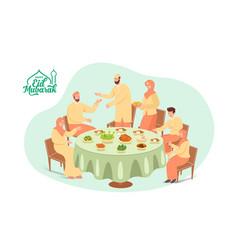 Happy eid mubarak greeting card vector