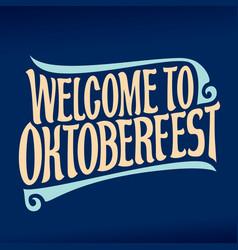 poster for oktoberfest vector image