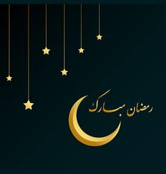 Ramadan mubarak islamic design arabic calligraphic vector
