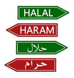halal and haram road sign muslim banner vector image