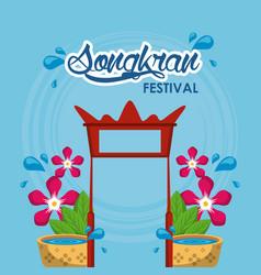 songkran festival design vector image