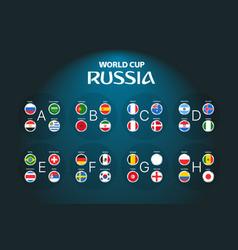 world football championship elements football vector image