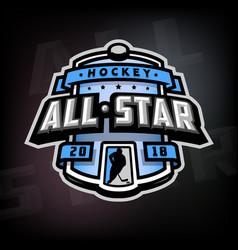 All stars of hockey logo emblem vector