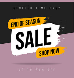 banner template sale shop now with limited time vector image