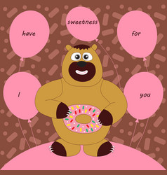 Bear with sweetness vector