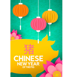 Chinese new year of pig 2019 3d paper cut card vector