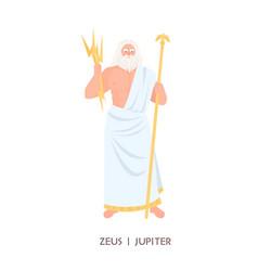 zeus or jupiter - main olympian deity god sky vector image
