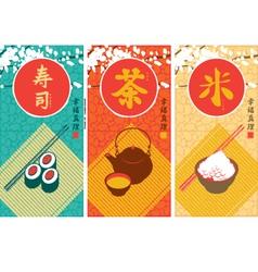 Oriental cuisine vector image vector image