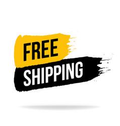 free shipping icon emblem logo in brush stroke vector image