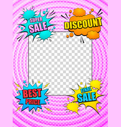 comic advertising vertical poster vector image