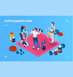 gym supplement workout or fitness application vector image