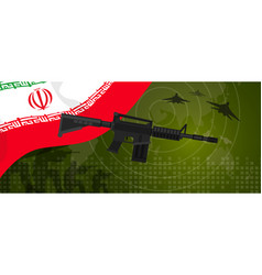 Iran military power army defense industry war and vector