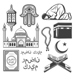 Islam icon with religion and culture symbol vector