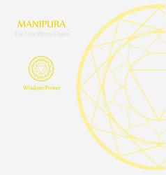 Manipura- the solar plexus chakra vector