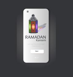 ramadan kareem holy month religion concept vector image