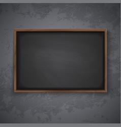 Blackboard on wall vector