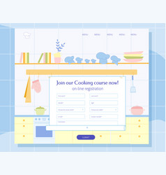 Cooking course online registration blank design vector