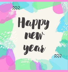 happy new year banner hand drawn vector image