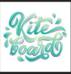 Kiteboard lettering logo in graffiti style vector