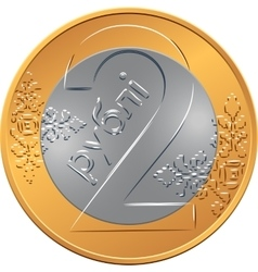 Reverse new Belarusian Money two ruble coin vector