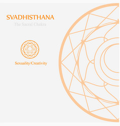 Svadhisthana- sacral chakra vector