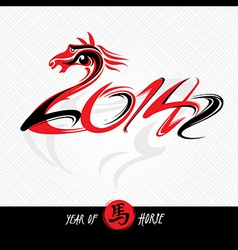Chinese new year card with horse vector image vector image