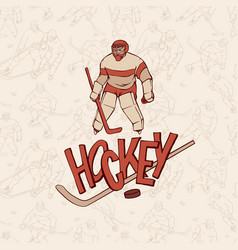 hockey player goalkeeper in sports uniform vector image