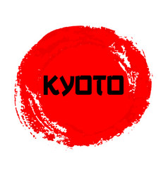 kyoto red sign grunge stamp isolated on vector image