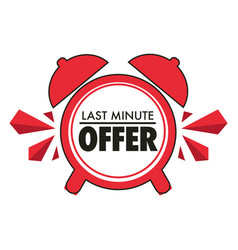 Sale last minute offer alarm clock isolated icon vector